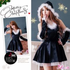 [即納]サンタ コスプレ サンタコス コスチューム 衣装 セクシー 定番 ワンピ クリスマス 2016 ブラックサンタ 個性 黒 ブラック