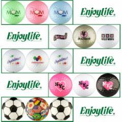 Enjoy Life ロゴ入り ゴルフボール(3球入り)