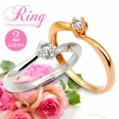 【セール】 6本爪 セッティング 1粒 シルバー リング レディース プレゼント アクセサリー 指輪 ピンクゴールド 送料無料 母の日 ギフト
