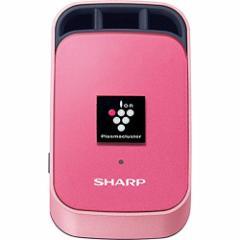 【送料無料】SHARP プラズマクラスターイオン発生機 IG-GC1-P ピンク 車載用 エアコン取り付けタイプ シャープ