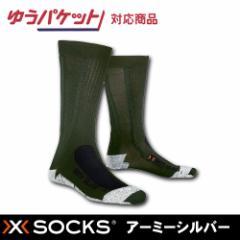 【X-SOCKS WORK(エックスソックス ワーク)】ARMY ...