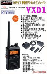 【送料無料】YAESU ヤエス VXD1 VXD-1 超小型・軽量コンパクト 1Wタイプ 携帯型デジタルトランシーバー◆