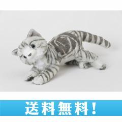 【送料無料】なでなでねこちゃん DX2 アメショーちゃん/猫 ネコ おもちゃ ぬいぐるみ ペット ねこ