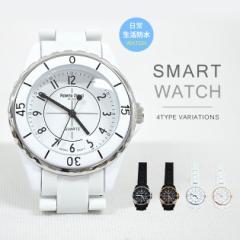 腕時計 防水 ラバーベルト メンズ 白 黒 シルバー ゴールド クォーツ バックル ステンレス ウォッチ アクセサリー プレゼント ギフト