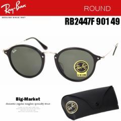 レイバン サングラス ラウンド ROUND RB2447F 901...