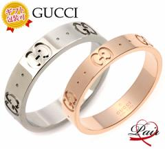 グッチ 152045-J8500-073230-09850/9000 ペアリング/2個セット/ペア割引1000円/BOXラッピング完備 K18 PG/WG 指輪 GUCCI/import