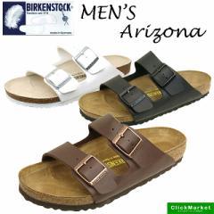 [送料無料]BIRKENSTOCK【Arizona】ビルケンシュトック アリゾナ/サンダル/Classic [051701/051731/051791]