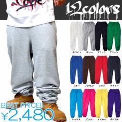 ダンス 衣装 HIPHOP ヒップホップ ダンスパンツ B系 無地 プレーン スウェットパンツ  カラー:全12カラー
