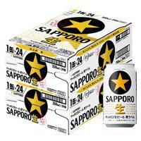 サッポロ 黒ラベル  350ml 24缶入り (1ケース)【サッポロビール】