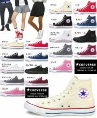 ■CONVERSE ALL STAR 各色<国内正規品!>(コンバース オールスター ハイ/オックス) chucktaylor
