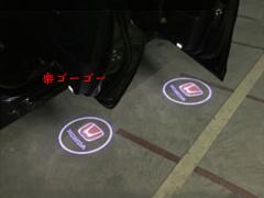 【送料無料】ホンダ ドア ロゴ カーテシランプ RR1-4/RB1-4/CR/ZF