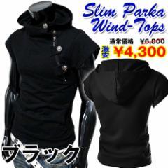スリムパーカー・ウインドトップス(ブラック)(メンズ/半袖/コットン/ポリエステル/斜めファスナー/ライダースフロント仕樣)