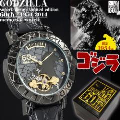 送料無料!ゴジラ生誕60周年記念限定6石ダイヤウォッチ (メンズ,腕時計牛革,天然ダイヤモンド)