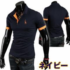 スリーブライン・クールポロシャツNO.3【ネイビー】