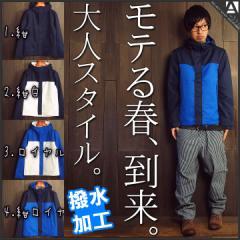 【耐久性◎】マウンテンパーカー/マンパー/ジャケット/アウター/メンズ/アウトドア/春【5401t】