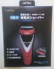 【送料無料!!】GD商事 Vegetable 充電式シェーバー GD-ST205R