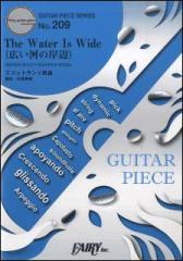 【配送方法選択可!】GP209 The Water Is Wide (広い河の岸辺)/スコットランド民謡【z8】