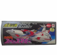 新品 超合金 ポピー ウルトラマン80 スペースマミー【新品】【虹商店】