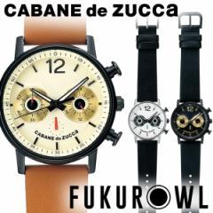 CABANE de ZUCCa カバンドズッカ FUKUROWL フクロウル AJGT012 AJGT013 AJGT014 腕時計 MZ99