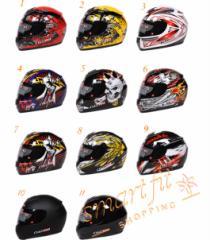 バイクヘルメット  フルフェイス  男女共用ヘルメット  春、秋、冬 PSC付き LS2ー350 送料無料