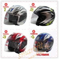 バイクヘルメット ジェット  男女共用ヘルメット  多色選択  春、夏、秋、冬 PSC付き YAMAHA 送料無料