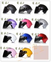 バイクヘルメット  半キャップ 男女共用ヘルメット  春、夏、秋  フリーサイズ PSC付き YOHE-361 送料無料