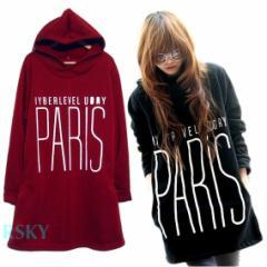 【即納】 PARIS 裏起毛 パーカー チュニック 大きいサイズ M-XXXLサイズ レディース ladys lt014