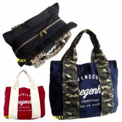 【即納】【送料無料】 ロゴ あおりポケット キャンバスコットン トートバッグ 帆布 大容量 A4 レディース ママバッグ ba000436