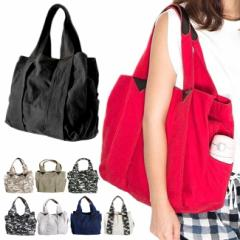 【即納】【送料無料】 キャンバス トートバッグ 本革 バッグインバッグ 大容量 軽量 マザーズバッグ niko02