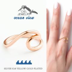 オーシャンビュー波 リング K18仕上げ ring 送料無料 K18GP 海 指輪 レディース アクセ・ジュエリー sm