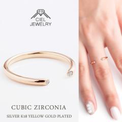 フォーク CZダイヤ Ring K18仕上げ リング 送料無料 / K18GP 指輪 レディース アクセ・ジュエリーm_a