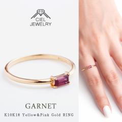 K10 10金 紫ガーネット Ring イエローゴールド 指輪 送料無料 レディース リング しかく・ジュエリー 10gold