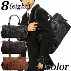 送料無料 ボストンバッグ メンズ PUレザー 2WAY 全3色レザー コンビ ショルダーバッグ バッグ カバン 鞄 通勤 通学 旅行