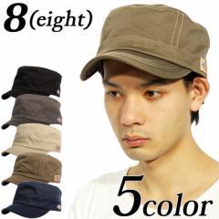 送料無料! ワークキャップ メンズ キャップ 帽子 新作 Dickies ディッキーズ ワーク キャップ 帽子 8(eight) エイト 8
