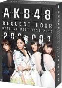 ◆10%OFF☆AKB48 9DVD【AKB48 リクエストアワーセットリストベスト1035 2015 [200〜1ver.] スペシャルBOX】15/6/19発売