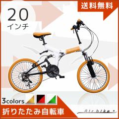 折りたたみ自転車 ミニベロ 20インチ サスペンション付き MTB 21段変速 Airbike