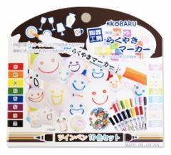 【ゆうパケット送料無料】 らくやきマーカー ツインペン 16色セット 【RMTW-2200】