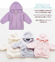【2015A/W】【入荷!】kashwere BABY HOODIE JACKETSカシウェアベビーパーカー/ベビー&キッズ 【出産祝い/ベビー】