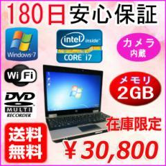 【Core i7 搭載】★中古ノートパソコン★HP EliteBook 2540p  高性能・Wi-Fi対応・DVD再生&書込みOK・Win7仕様・OFFICE付き♪