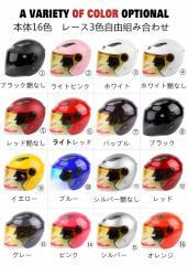 大人気 激安 バイクヘルメット ジェットヘルメ...