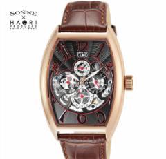 ゾンネ × ハオリ SONNE HAORI PRODUCED H015PG-BR  メンズ 腕時計  自動巻き リストウォッチ 岩城滉一