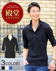 ポロシャツ 半袖 七分袖 メンズ 黒 メンズスタイル