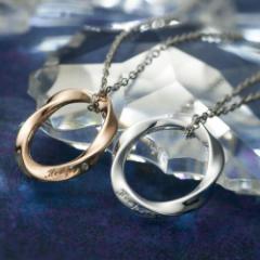 ペアネックレス ステンレス ダイヤモンド カップル お揃い 送料無料 EVE-GPSD74SVWH-74ROGD/17,928円