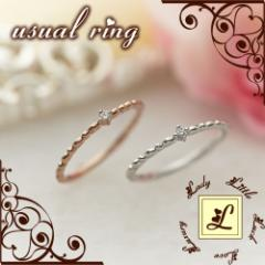 ピンキーリング ピンクゴールド 1号 2号 3号 小さいサイズ ブランドLエル usual ring K10/9,820円
