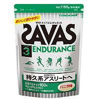 ザバス タイプ3エンデュランス 1155g(55食) 【送料無料/プロテイン/SAVAS/明治】