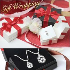 ハワイアンジュエリー ギフトBOX 贈り物 プレゼント 商品別に適切なBOXにお入れいたします GIFTBOX 338811