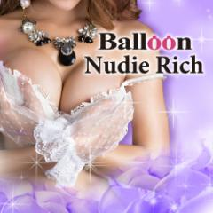 バルーンヌーディーリッチ -Balloon Nudie Rich-(シリコンバストパット)