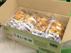 <せんべい>匠仕込み「うまい煎餅」1箱(8枚入×10袋)おかきの名門 匠の心 丸彦製菓(株)
