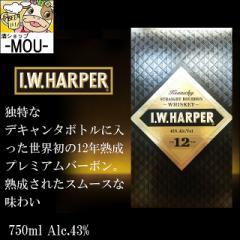 【バーボン】IWハーパー 12年 750ml【ウイスキー ウィスキー】【ヰ】【IW ハーパー】【1本】