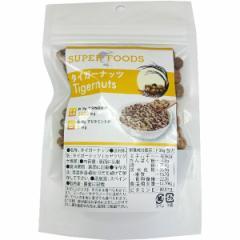 【クロネコDM便送料無料】青葉貿易 タイガーナッツ 80g 1袋